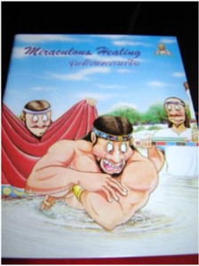 MIRACULOUS HEALING / Thai - English Bible Storybook for Children / Thailand (...