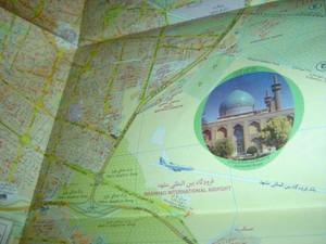 Mashhad City Tourist Map Iran - Persian and English- Scale 1:22,000 [Paperback]