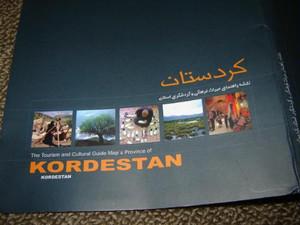 Kordestan Province Road Map Iran - Persian - Scale 1:300,000 [Paperback]