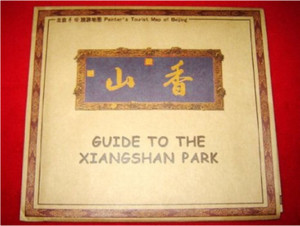 Guide to the Xiangshan Park / Painter's Tourist Map of Beijing [Map]