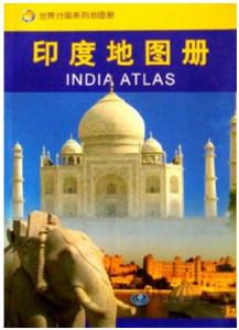 Bilingual India Atlas Chinese English / India Atlas / India State Maps