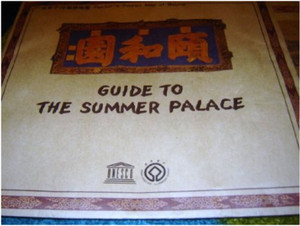 Guide to the Summer Palace - Painter's Tourist Map of Beijing - English-Chine...