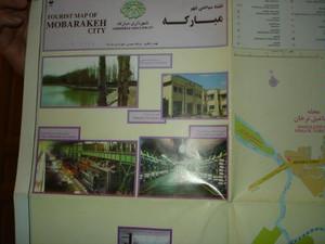 Mobarakeh City Map Iran - Persian and English - Scale 1:11,000 [Paperback]