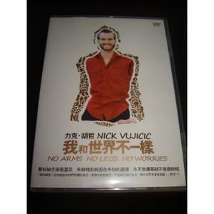 No Arms No Legs No Worries - Nick Vujicic [DVD] Nick Vujicic