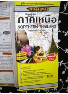 Northern Thailand Map / Bilingual Thai - English Road Map / 1: 850,000 1.2cm ...