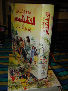 Arabic Children's Bible 365 Stories [Hardcover] by Bible Society 1