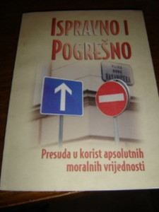 Croatian Bible Booklet for New Believers / Ispravno I Pogresno / Right & Wrong from Radio Bible Class 32 pages