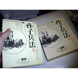 Sunzi: The Art of War & 36 Strategies TV episodes 7-DVD - Chinese English Sub...