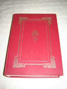 Russian Burgundy Orthodox Bible with Cross / Large Family Bible with references / Biblija from Russia