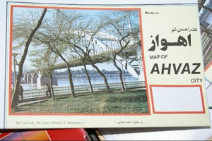 Ahvaz City Map Iran - Persian and English - Scale 1:15,000 [Paperback]