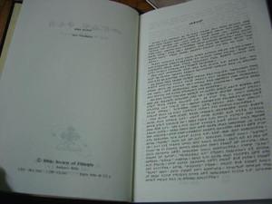 Amharic Bible by American Bible Society
