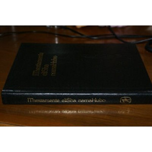 The New Testament and Psalms in Zulu / IThestamente eliSha NamaHubo - Indaba ...