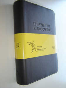 Zulu Bible / IBHAYIBHELI ELINGCWELE / ZULU 1959 / Canvas Cover, Camouflage