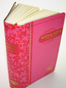 Turkish Bible for Ladies (Pink) / Kutsal Kitap (Tevrat, Zebur, Incil)