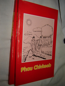 Phau Chivkeeb / The Book of Genesis in White Hmong / HKBS 1992 [Paperback]