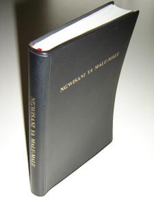 Kituba Munukutuba New Testament / Le Nouveau Testament en kituba munukutuba