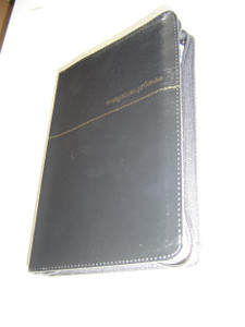 Malayalam Bible / Black Leather Bound with Golden Edges