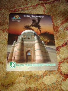 Multan / Bahawalpur Guide Map with TOURIST ATTRACTIONS and Cultural Notes