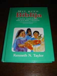 Slovak - Western Slovakian Romany Bilingual Children's Bible / Western Slovakian dialect of Romany (Gypsy)