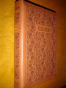 Ukrainian Leather Bible Brown Flowers Design / Golden Edges, Zipper 10452