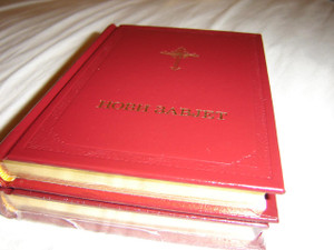 Serbian New Testament / Golden Edges 2010 print