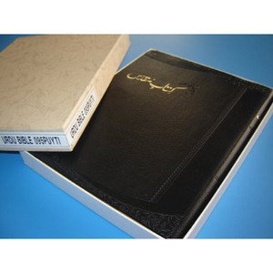 Black Leather Urdu Bible / The Ultimate Big Leather Study Bible with Golden Edges