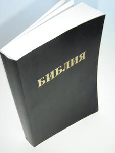 Russian Bible / Simple Black Paperback / Printed in Finland