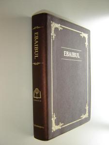 The Bible in Ngakarimojong / An Interconfessional Translation / EBAIBUL / Ngakarimojong Bible CL062PPL / Karamojong Bible