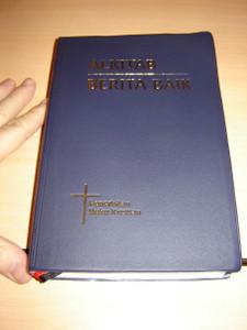Malay Bible / Alkitab Berita Baik / Today's Malay Version TMALAYV-062P TI / Thumb Index