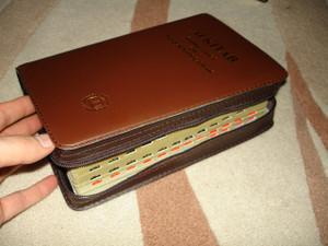 Indonesian Study Bible with Hymnal / ALKITAB dengan KIDUNG JEMAAT & Pelengkap KIDUNG JEMAAT