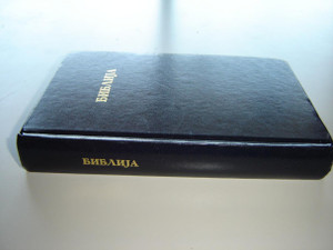 Macedonian Bible / Macedonia Biblija / OLD AND NEW TESTAMENT Protestant / Sveto Pismo - Stariot I Noviot Zavet