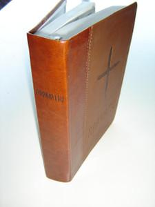 Finnish Bible Brown Leather Bound with Cross / PYHA RAAMATTU / Old Testament - 1933 translation / New Testament - 1938 translation