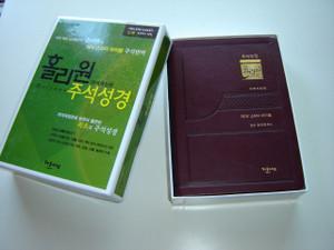 Korean NIV Study Bible / NKRV Burgundy Leather Bound, Golden Edges, Thumb Index / New Korean Revised Version / Words of Christ in RED