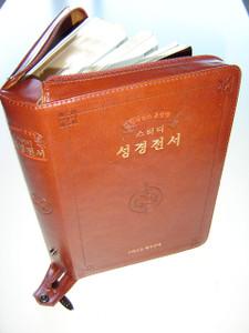 Korean KJV Study Bible / Leather Bound, Golden Edges, Thumb Index, Zipper / King James Bible 1611-2011