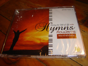 Giving the Gift of Life with HYMNS / THAI WORSHIP DVD vol.1 / How Great Thou Art and 34 other classic hymns