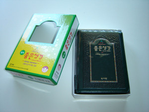 Korean Illustrated Study Bible / NKRV The Premium Good Study Bible / Hymnal and commentary at the end / New Korean Revised Version