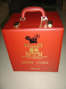 100 Most influential Chinese Classic Films of a Century Boxed Set / 中国电影百年百部经典 / 116 DVDs
