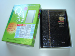 Korean Question and Answer Study Bible / NKRV Leather Bound, Golden Edges, Thumb Index / New Korean Revised Version