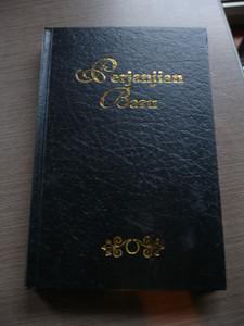 Indonesian New Testament Black Hardcover / PERJANJIAN BARU