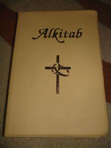 Indonesian Wedding Bible 052 TI / ALKITAB / Thumb Index, Golden Edges / Teks Alkitab Terjemahan Baru TB / Kamus