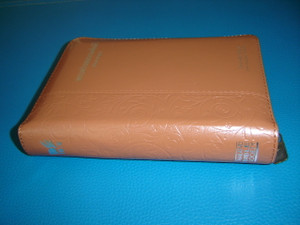 Thai Bible Brown Color Cover / Zipper, Thumb Indexed / Thai Standard Version / THSV 37ZA TI / Chapter Introduction / Color Maps