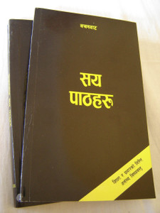 Nepalese Language One Hundred Bible Lessons / Great for Nepali New Christians that want to learn the Bible / Alban Douglas