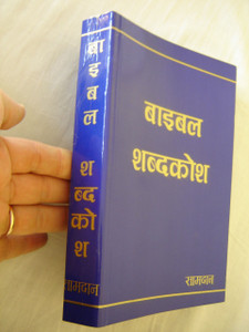 Nepali Language Edition of the New Concise Bible Dictionary / Nepalese Outreach