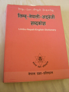 Limbu - Nepali - English Language Dictionary / Nepal