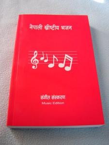 Nepali Hymnal / Music Edition of Nepali Hymnal Khristiya Bhajan