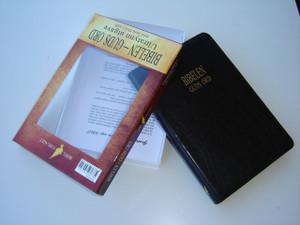 Norwegian Bible Words of Jesus in Red / Black Leather Bound, Golden Edges, Slim