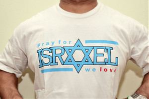 PRAY FOR ISRAEL we love front / ACTS 13:23 Jesus The Messiah / WHITE T-SHIRT