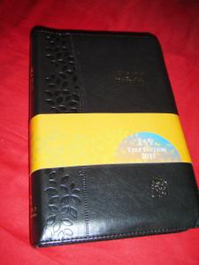BLACK Leather Bound MODERN CHINESE - ENGLISH Bilingual Holy Bible / CNV - ESV