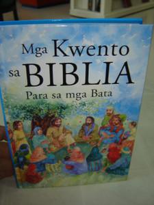 Tagalog Lion's Children's Bible / Mga Kwento sa Biblia Para sa mga Bata