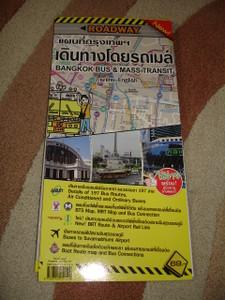 Bangkok Bus & Mass Transit Map / Thai - English / Details of 197 Bus Routes